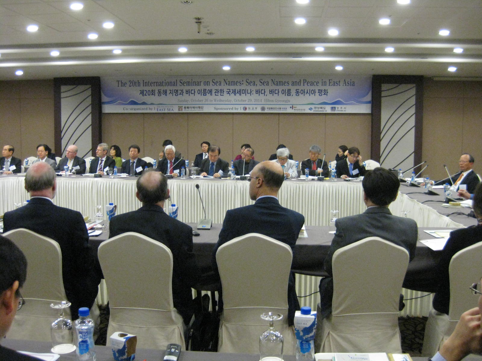 The 20th International Seminar on the Naming of the Seas co-hosted