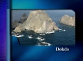 Dokdo, Moving Beyond the Past