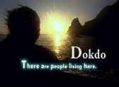 Dokdo, There are people living here.