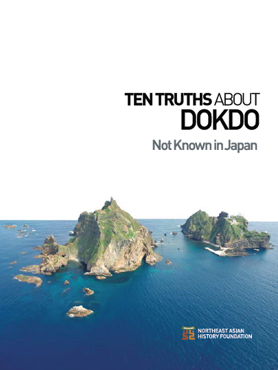 TEN TRUTHS ABOUT DOKDO Not Known in Japan